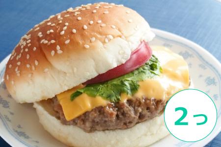 ハンバーガーは主菜2つ
