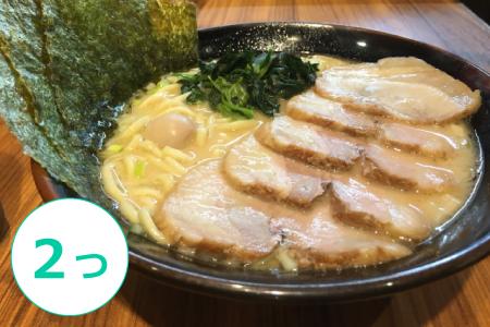 チャーシュー麺は主菜2つ