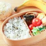 【アスリートの弁当メニュー】サバの塩焼き弁当