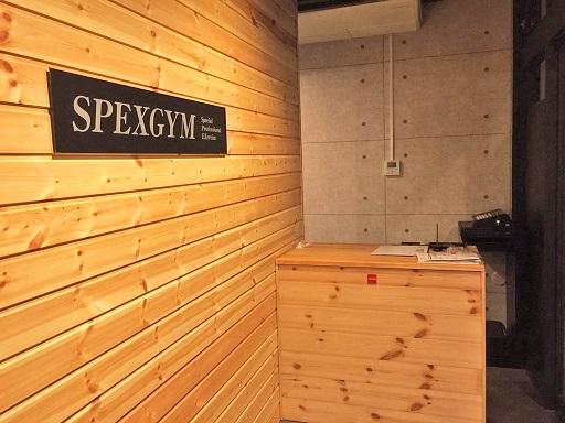 スペックスジム入口