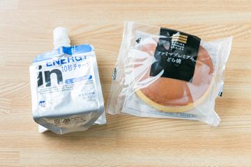 間食メニュー2(ウィダーインゼリーとどら焼き)