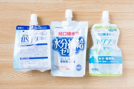 経口補水ゼリー(OS-1、水分補給ゼリー、アクアソリタゼリー)