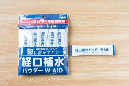 経口補水パウダー(五洲薬品)