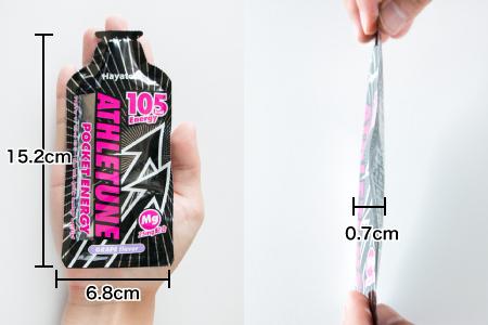 アスリチューンの大きさ(幅6.8cm、縦15.2cm、厚さ0.7cm)