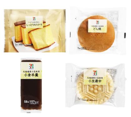 コンビニの和菓子(カステラ・どらやき・ようかん・もなか)