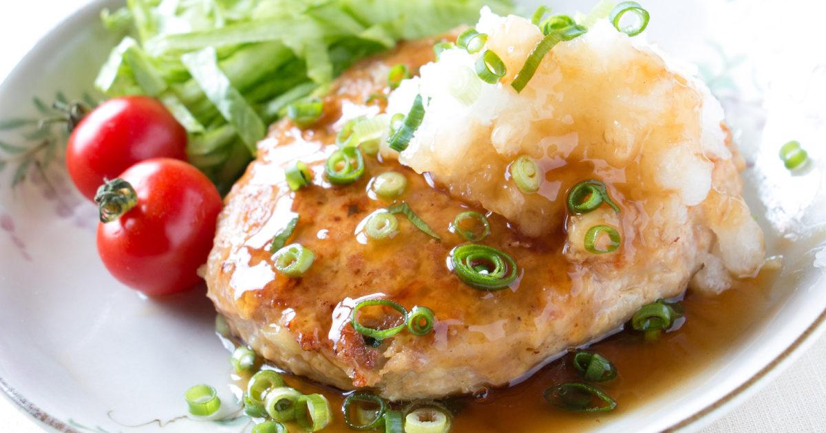 鶏ひき肉の和風ハンバーグ