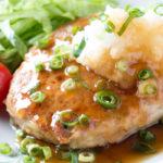 タンパク質30g!鶏ひき肉のハンバーグ【筋肉をつける食事メニュー】