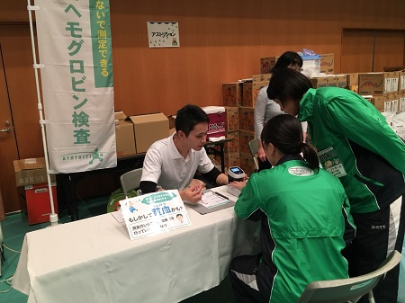 福井国体-貧血検査の様子