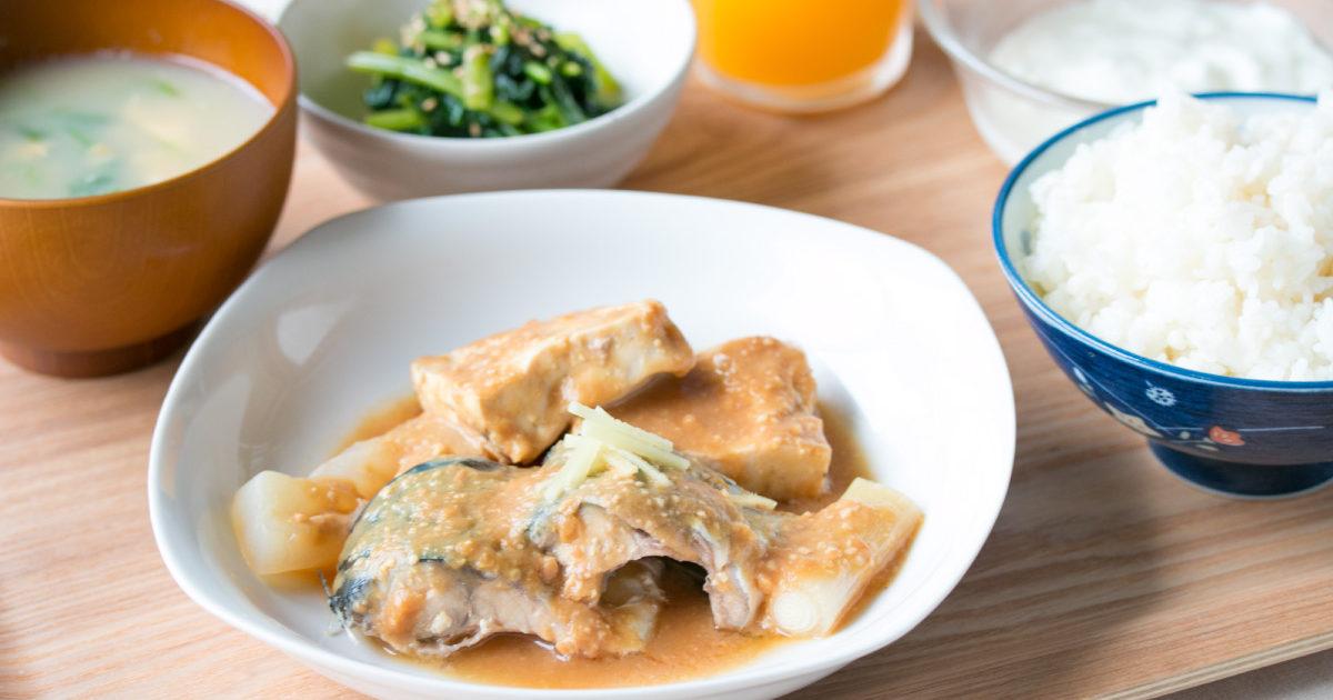 さばと焼き豆腐の味噌煮献立