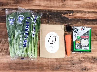 きなこと小松菜のおひたしの材料
